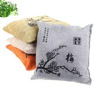 Wholesale Automotive supplies car charcoal charcoal bag calligraphy package car decoration g meilanzhuju