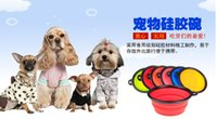 Wholesale Folding Silicone Pet Bowl Feeder Crative Portable Pet Dog Cat Bowl Feeder