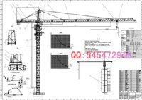 Wholesale QTZ40 self climbing tower crane drawings Full Machining drawings ATUO CAD