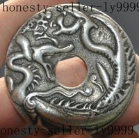 ancient coin collecting - Collect rare old China Palace white copper dragon Commemorative Ancient coin bi
