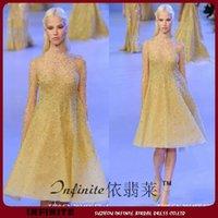Cheap Evening Dresses Best Beading Evening Dress