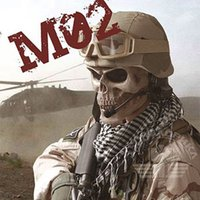 Wholesale The Army Tactical skull cosplay mask outdoor field death skull mask Full Face Protect Safe Mask CS face mask