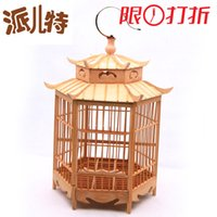 bamboo pavilion - Hexagonal cage pavilion red eye small bird cage bamboo handmade