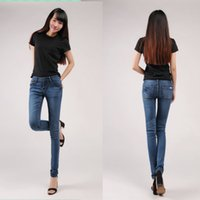 Wholesale Korean fashion autumn and winter high end jeans female trousers pants feet Slim arms factory direct mention a generation of fat
