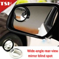 automotive blind spot mirrors - Supplies automotive interior vehicle blind spots with a small round mirror degrees without dead