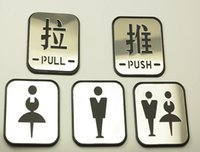 Wholesale Stainless steel sliding shift in public places to show signs stickers