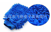 Wholesale Special chenille glove car wash sponge cleaning supplies car wash tool kit combination