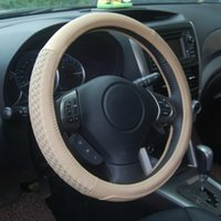 Wholesale QP106 quality knitted steering wheel cover car cover Cherys A1 A3 A5 Q3 Q6 cloud amulet E5 genuine leather steering wheel cover