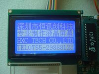 Wholesale Direct manufacturers LCD12864 graphics dot matrix LCD screen V V optional