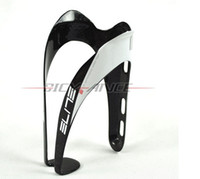 Wholesale 2Pc Elite bicycle bottle cages holders for MTB road bike bottle cages