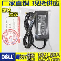 Wholesale Dell Dell V1 A quality laptop power adapter charger Interface