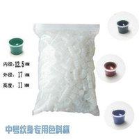 bag machine equipment - Medium pigment cup pigment cup bag tattoo machine equipment consumables