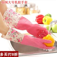 Wholesale Winter warm non slip cashmere washing laundry latex gloves rubber gloves for cleaning the kitchen chores long sleeve cuff