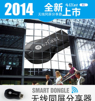 Wholesale 1PCS Newest version P HDMI smart tv box EZcast EZ Cast M2 WIFI Display Receiver Chromecast HDMI HD TV internet media player