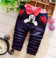 add characteristics - new winter girls characteristic fashion boutique jeans dots add sweet cotton panties