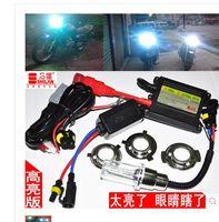 Wholesale Bending beam motorcycle headlight bulb lamp bulb hernia w adapted suit columns xenon lamp v35w ultra bright