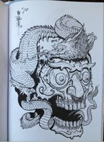 Wholesale Tattoo Horimouja Jack Mosher A4 Vol Pages Tibetan Skulls Series Skeleton Design Tattoo Art Book Flash Sketch