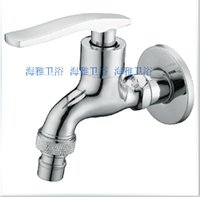 Wholesale NEW HaiYa Washing machine tap XY0002