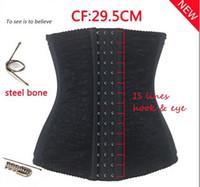 acrylic shaper - S XL hot sale waist training corsets shaper black underbust corset steel waist cincher shaper belt body shapers