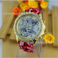 sexy men man men's - Watches For Men Burst sexy leopard diamond leopard head table trend quartz watch fashion watch female models direct watches for Womens