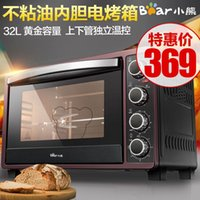 Wholesale Bear Bear DKX D32G1 toaster individually controlled large capacity home baking oven