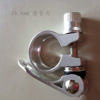 Wholesale H397 cycling accessories road car mm is easy to remove the seat post clamp full aluminium bridge pipe clamp