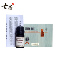 balance treatment - ml Tea Tree Essential Oil For Acne Treatment And Remove Whelk Shrink Pores Balance Water And Oil Face Care Tea Tree OilZYH050
