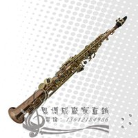 Wholesale Nebovesi Kim Soprano Saxophone pin copper double color process factory special offer direct instruments