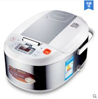 Wholesale True digital display really anti burn cover mini electric cooker intelligent appointment
