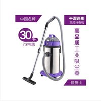 barrel vacuum cleaners - Taiwan s best Jieshibao wet and dry industrial vacuum cleaner household Authentic hotel vertical suction machine L barrel