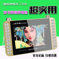 Wholesale AISOMEX X73 inch LED Screen Portable Older Theater Playing Machine Singing Microphone Square Dance Double Battery