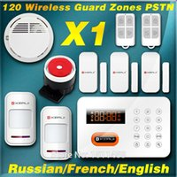 Cheap KERUI Spanish Russian English 120 Wireless zones Touch Keypad PSTN Home Burglar Smoke Fire Sensor Alarm System DIY Auto Dial