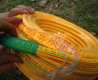 x hose - 50MX8 MM X MM SPRAYER HIGH PRESSURE HOSE FOR GARDEN FARMLAND SPRAY PREMIUM QUALITY PVC TUBE CLEANING PIPE