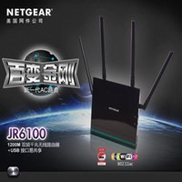 ac netgear - Netgear NETGEAR JR6100 M AC dual band wireless router low radiation environment