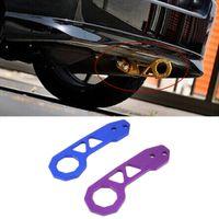 Wholesale Universal Aluminium Car Auto Rear Trailer Hook Eye Towing Hauling Tool Purple Hot Selling