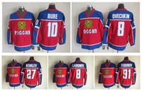 Equipo Rusia Olímpicos jerseys de hockey sobre el hielo # 10 Pavel Bure 91 Sergei Fedorov 27 Alexei Kovalev 8 Igor Larionov 8 Alex Ovechkin Red Jerseys