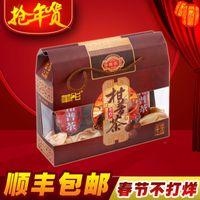 Wholesale Hua Tong three boxes of canned mandarin oranges P Tea authentic Xinhui Yunnan Pu er tea specialty Citrus
