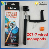Wired best offer sale - Dropship best quality Z07 kjstar original factory offer Selfie Monopod wired monopods camera phone monopods Factory Original Sale