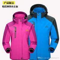 Wholesale 2016 Winter Women In Size M XL Brand Jackets Camping Coats Hiking Jackets Waterproof Mountaineering Sportwear MTB Climbing Ski Clothing