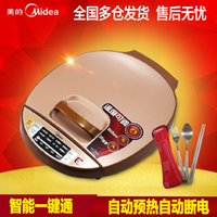 Wholesale Dianbingcheng Suspension With Double Side Heating Genuine Special Cake Machine