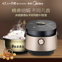 rice cooker - CCTV recommended with a handsome card multi segment IH incense pot titanium kettle rice cooker