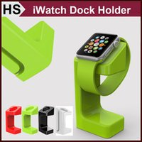 Wholesale For Apple Watch Magnetic Charge Dock Holder E7 Stand For iWatch mm mm inlaid Cable Groove Types Retail Package