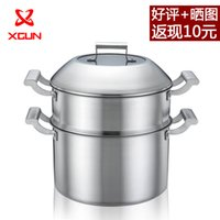 Wholesale Xgun high grade stainless steel steamer double thick double bottom pot cooker common pot cm soup pot