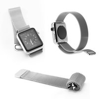 Wholesale Milanese loop band stainless steel Woven mesh for Apple Watch magnetic closure clasp bracelet strap watchbands mm with adapter