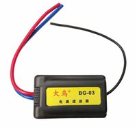 audio rectifier - For Car audio power filter to eliminate noise interference filter engine power rectifier power supply noise filter