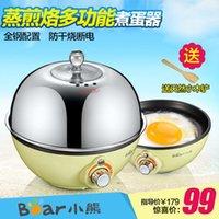 Wholesale Bear Bear ZDQ multifunction stainless steel Egg boiled egg omelette automatic power off
