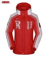 Wholesale Bosco Sports Russian men Ski Jacket Olympic game uniform Hooded Down coat jackets Outwear Brand Clothing waterproof outdoor