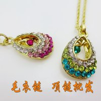 bargain diamonds - Factory Low cost manufacturers Bargain explosion models fashion crystal diamond necklace female Tianzhu Princess sweater chain who