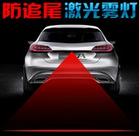 Wholesale 2015 New Anti Fog Car Laser Light Anti collision laser LED Laser Fog Light Car Warning Radiation Light New car styling Cars powerful