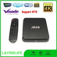 Cheap Android TV Box Best android tv boxes